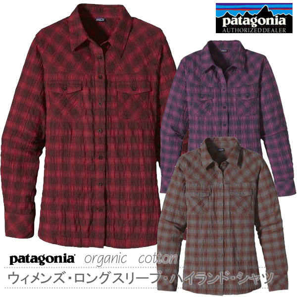 harmonature Rakuten Ichiba Shop | Rakuten Global Market: Patagonia ...