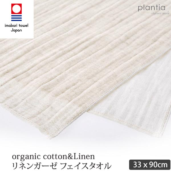 92be605ca47f harmonature Rakuten Ichiba Shop: Facility certified organic cotton ...
