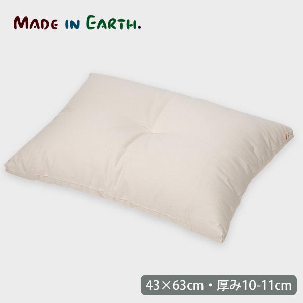 《週末限定タイムセール》 オーガニックコットン100%の枕 頭や首になじんで睡眠の質を変えてくれます オーガニックコットン オーガニック メイドインアース 薄まくら きなり 43×63 コットン 枕 まくら 薄い 低い 生地 リラックス 快眠 新居 驚きの値段 マクラ 引越し 寝具 新生活 綿100% ナチュラル 日本製 ピロー 保温