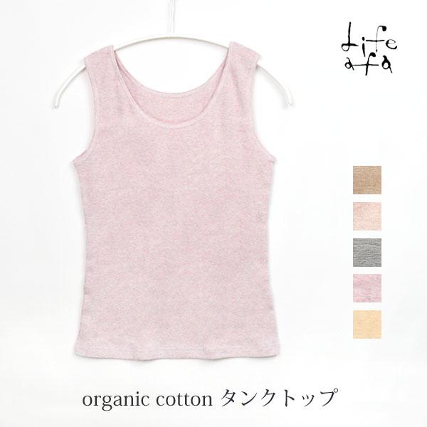2b378b00c725b harmonature Rakuten Ichiba Shop  Afa life organic cotton tank top ...
