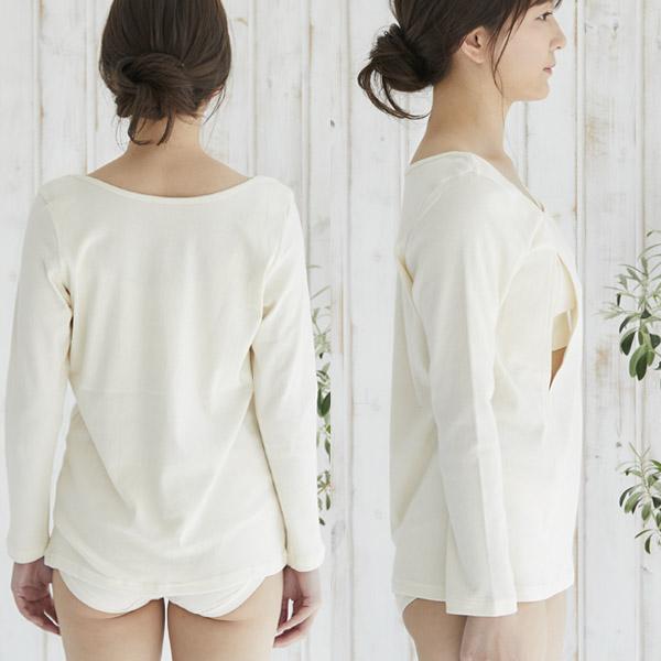 莫房屋有機棉布喂奶事情內部洞孔空間襯衫(長袖子)