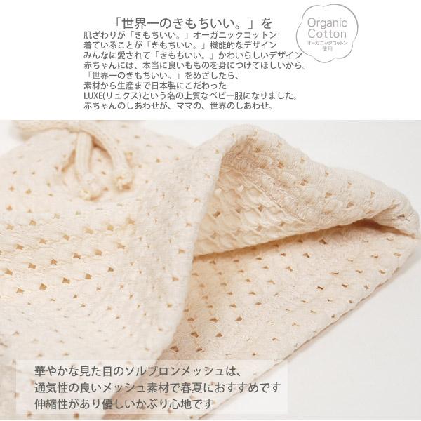 harmonature Rakuten Ichiba Shop  Parenting workshops organic cotton ... 8891595d0179