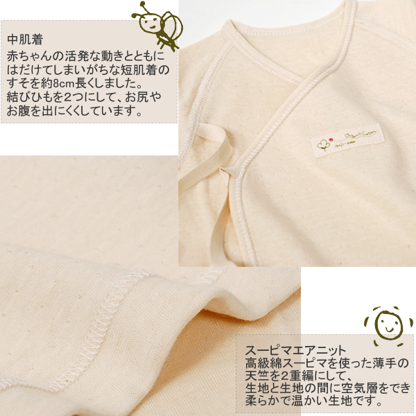 025125eed4bd harmonature Rakuten Ichiba Shop  50-70 underwear 02P01Feb14( organic ...