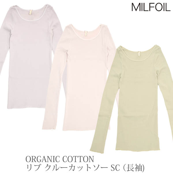 6df4b707e4a7 It is organic cotton rib crew neck cut-and-sew (long sleeves) of MILFOIL  (mil foil). The moderate fitting feeling that a feeling of clamping cries  as I do ...