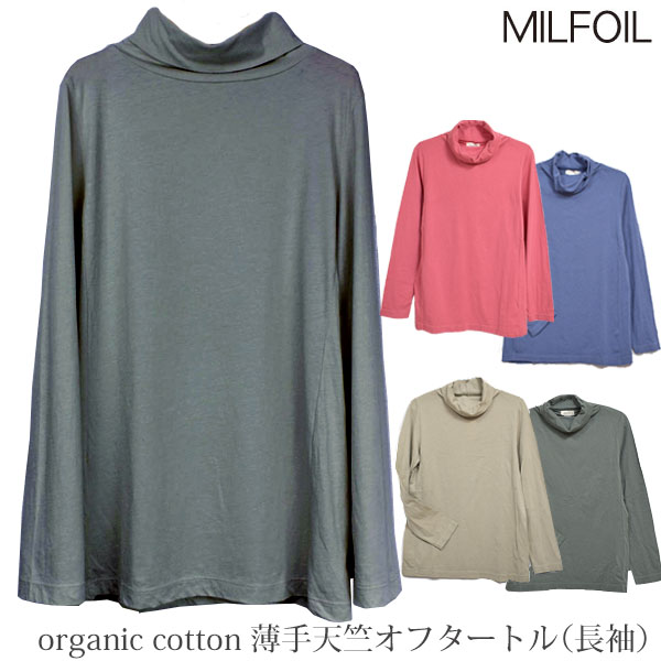 178b45cedece harmonature Rakuten Ichiba Shop: MILFOIL organic cotton thin T-cloth ...