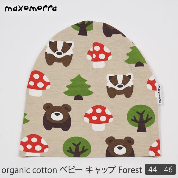 harmonature Rakuten Ichiba Shop  Maxomorra 오가닉 코튼 베이비 캡 ... 226139de1a91