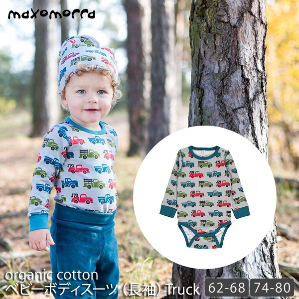 b72101a7d85fc1 It is organic cotton body suit (long sleeves) Truck of Maxomorra (マクソモーラ).  The stylish coloration adds color to the photograph of the memory in the ...