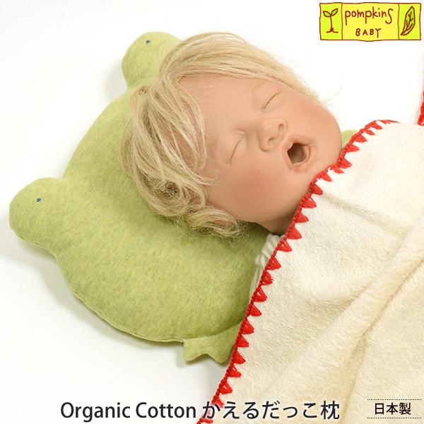 Nursery Bedding Bed Pillows Organic Cotton Baby Pillow