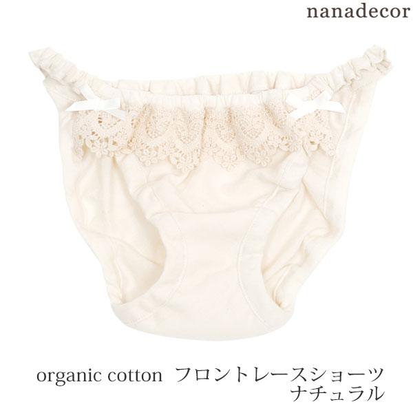 1affe69358b3 harmonature Rakuten Ichiba Shop: nanadecor organic cotton front lace ...