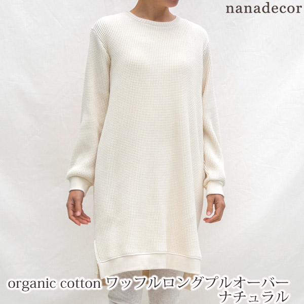 b889f74f1de6 An organic cotton waffle long pullover of nanadecor (ナナデェコール) is natural.  It is a dress of the waffle series of the extreme popularity.