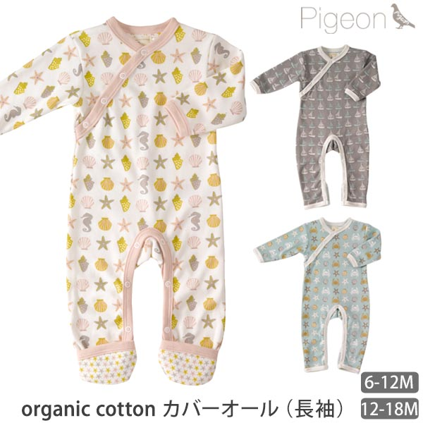 73fdb53db It is a Sea pigeon (pigeon) organic cotton coveralls (long-sleeved). Table  chic Smokey pastel sea motif printed in multicolor.