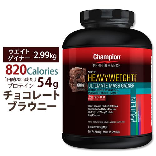 〇 スーパーヘビーウエイトゲイナー1200 3kg チョコレート味 チャンピオン【全品ポイントUP★12月18日17:00-26日9:59迄】