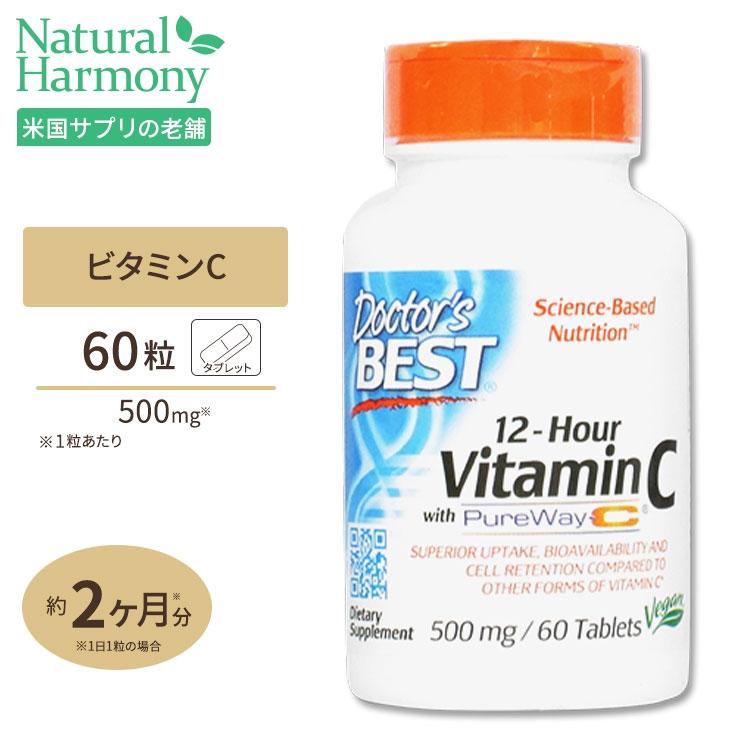 タイムリリースピュアウェイ C 至上 脂溶性ビタミンC 60粒 Doctor's ドクターズベスト 期間限定お試し価格 BEST