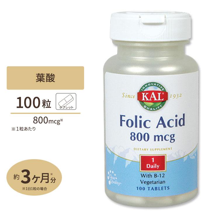 葉酸800mcg ビタミンB12 格安激安 100粒 新発売 KAL 葉酸特集