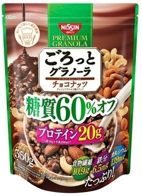 大決算セール 日清シスコ 新入荷 流行 ごろっとグラノーラ 糖質60%オフ チョコナッツ 6個入り 350g