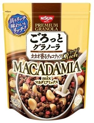日清シスコ ごろっとグラノーラリッチ カカオ香るチョコナッツ 300g 6個入り