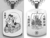 ペンダント 開運 縁起 激安通販ショッピング 干支 お守り 日本 七福神 チタン 送料無料