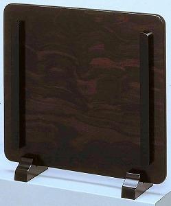 色紙 木製 スタンド 額立て インテリア 小物 日本製 色紙立て 卸売り 送料無料 爆買いセール 縦横兼用タイプ 黒丹調