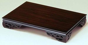【花台】木製 古都 黒丹調 15号 飾り台 日本製
