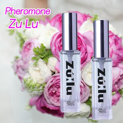 【送料無料】【ズール】フェロモン 元祖 Zu:lu 香水 For Men ユニセックス
