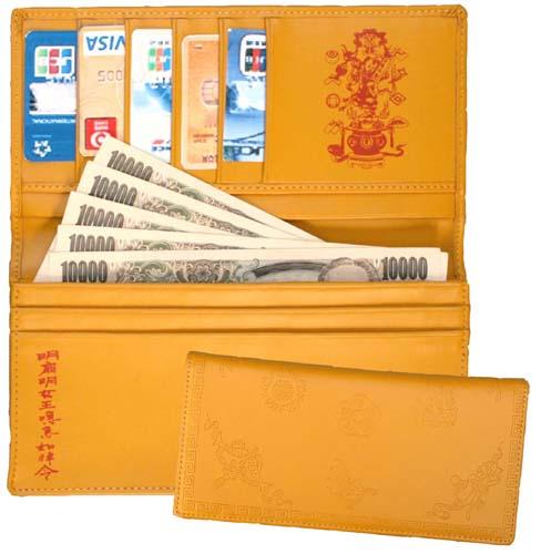 1万円札が100枚も収納できる分厚いマチになってます 風 期間限定お試し価格 水 財運 金運 長財布 日本産 山吹色 の護符付き 関帝