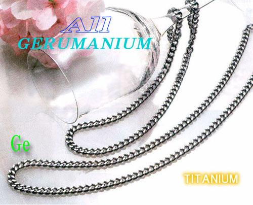 【送料無料】チタン オールゲルマニウム ネックレス【L】ゲルマ 純度 99.99%~