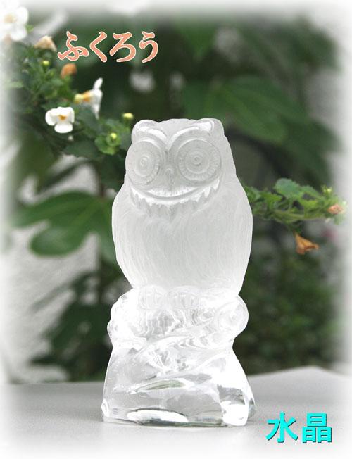 【数量限定】手彫り 水晶彫刻「枝上」ふくろう パワーストーン