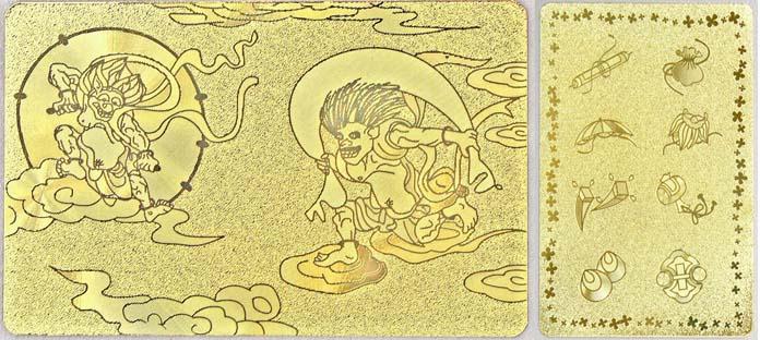 【純金仕上げ】【風水】風神・雷神 護符 八宝 吉祥 桐箱入り