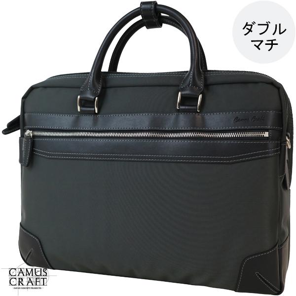 CAMUS CRAFT カミュクラフト ブリーフ 2WAY ビジネスバッグ ショルダーバッグ ダブルマチ メンズ はっ水加工 アウトレット 53-15 グレー