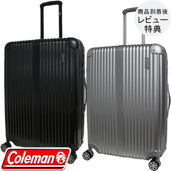 スーツケース キャリーケース コールマン Coleman Lサイズ 75L 大容量 大型 5泊 6泊 7泊 ジッパー 14-65 ブラック シルバー
