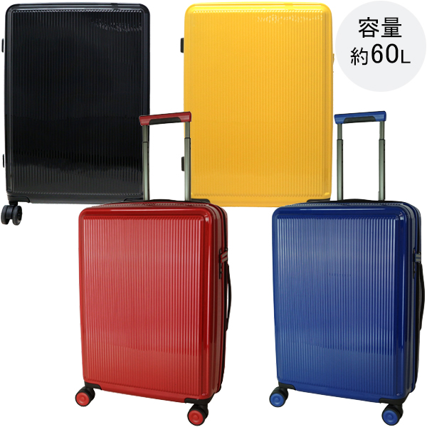 スーツケース キャリーケース ディッキーズ Dickies アイコンキャリー 60L Mサイズ 3泊 4泊 17-12 ブラック イエロー レッド ブルー