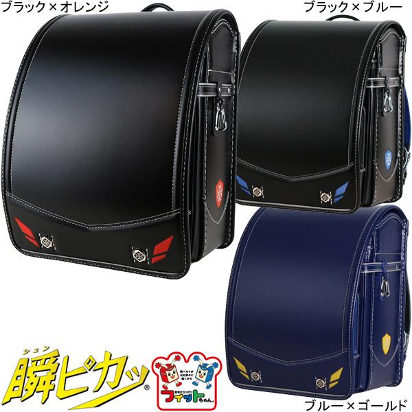 ランドセル 瞬ピカッ シールド クラリーノ タフロック 日本製 A4フラットファイル対応 ワイドポケット 360度反射 男の子 黒