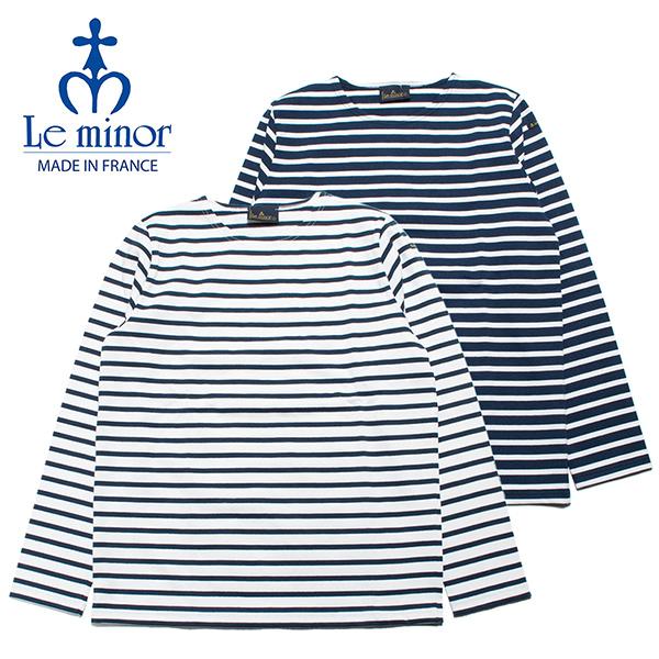 Le minor ルミノア バスクシャツ ボーダー ボートネック 長袖 フランス製