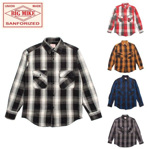 復刻 いよいよ人気ブランド アメリカンワークウエア チェックネルシャツ BIG MIKE HEAVY SHIRTS FLANNEL ブランド品 ビッグマイク フランネルシャツ ヘビー
