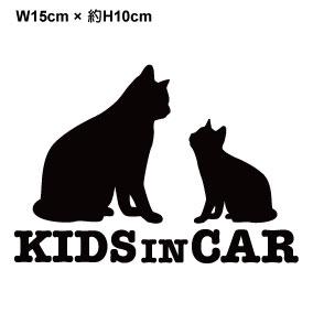 kids in car ステッカー 向かい合う猫の親子おしゃれ かわいい ねこ カッティングシート こどもが乗ってます 子どもが乗っています child in car kids on board シール 子猫 車 防水 アウトドア アクセサリー  通販