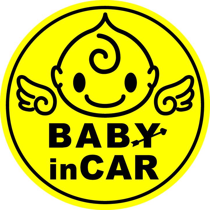 お子様を守る安全運転グッズ マグネット ステッカー 買物 キューピット丸型 baby in car ベビーインカー 赤ちゃんが乗ってます 通販 シール 3000円以上の購入でゆうパケット又は定型外郵便に限り送料無料です 流行のアイテム ベビー 赤ちゃんステッカー 文字変更対象商品 かわいい おしゃれ
