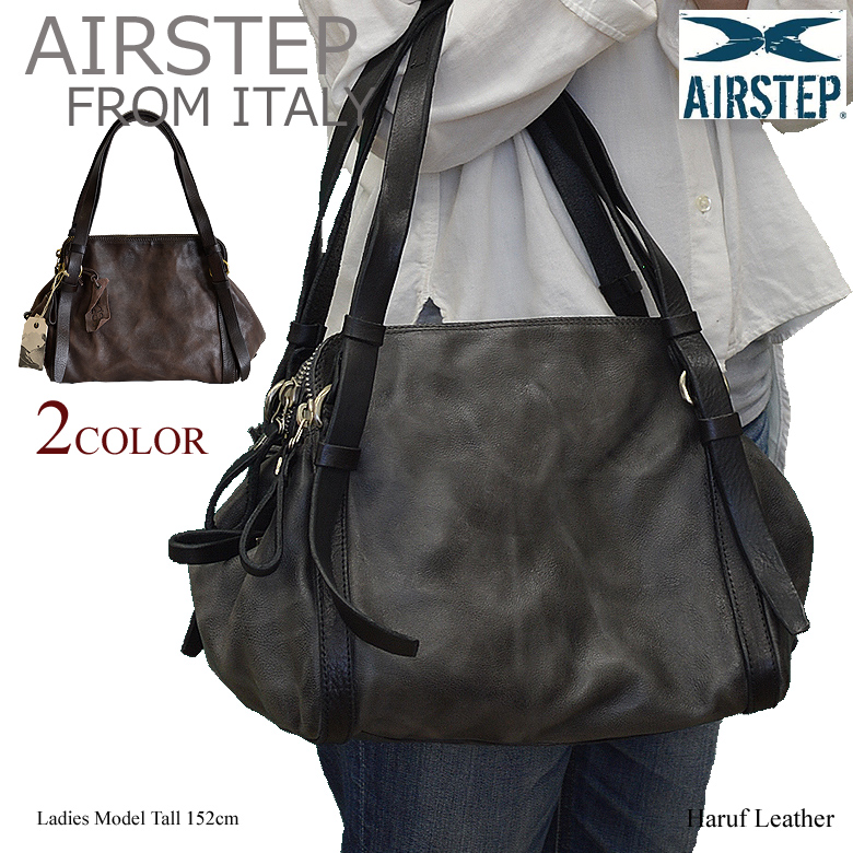 【AIRSTEP】レザーバッグ ショルダーバッグ レディース 本革 a4 イタリア製 鞄 通勤 旅行 日帰り 革 皮 バッグ レディースバッグ バック ブラック黒 グレー 200280 春