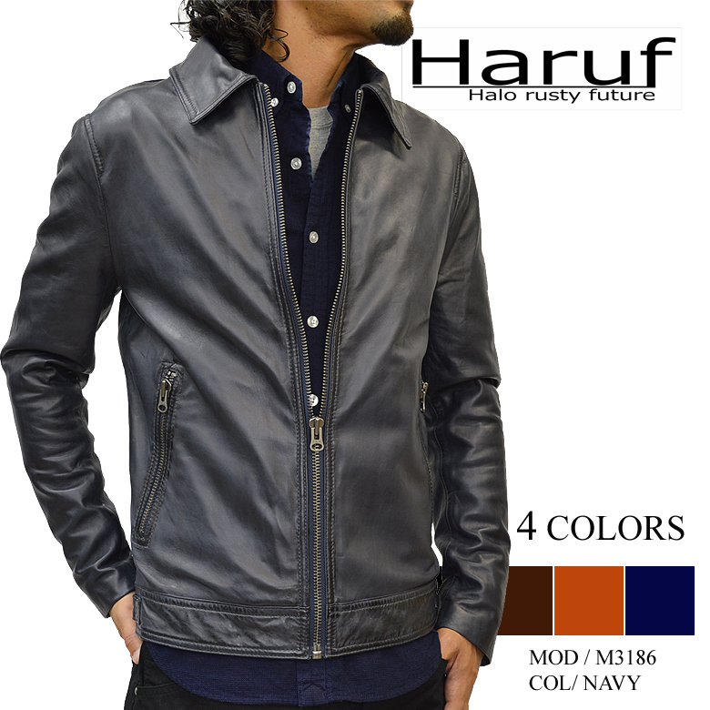 Haruf Leather Fine Leather Leather Jacket Leather Jean Jackets