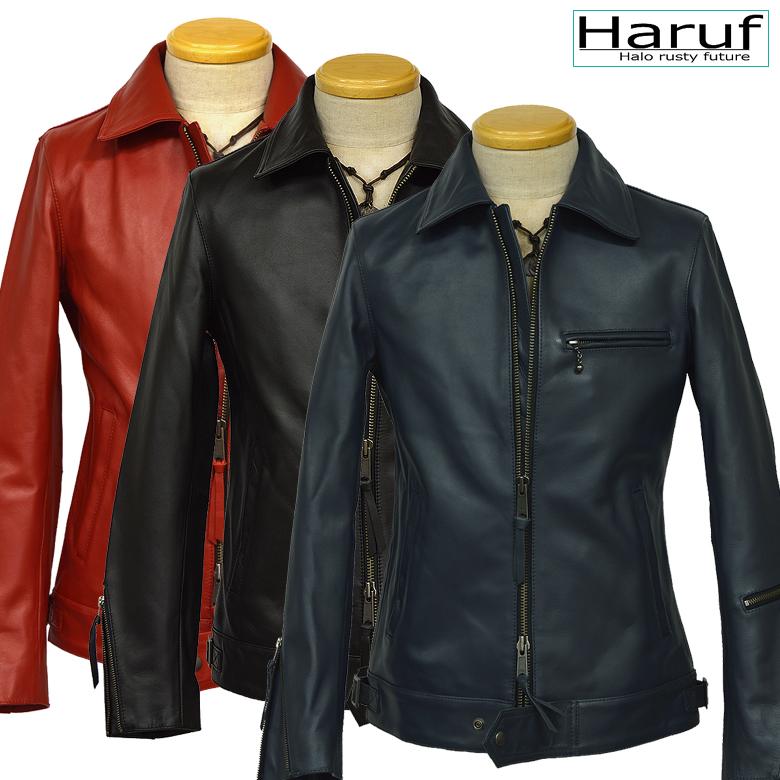 Haruf Leather It Is Uk2mar In Winter In Riders Jacket Leatherette