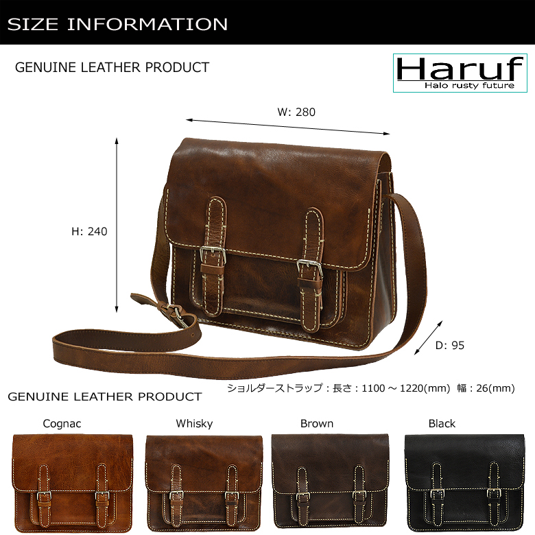 This natural leather bag has size 違 in the same material. As it is a leather  bag of the genuine leather lasting a long time 9640b054a5ce9