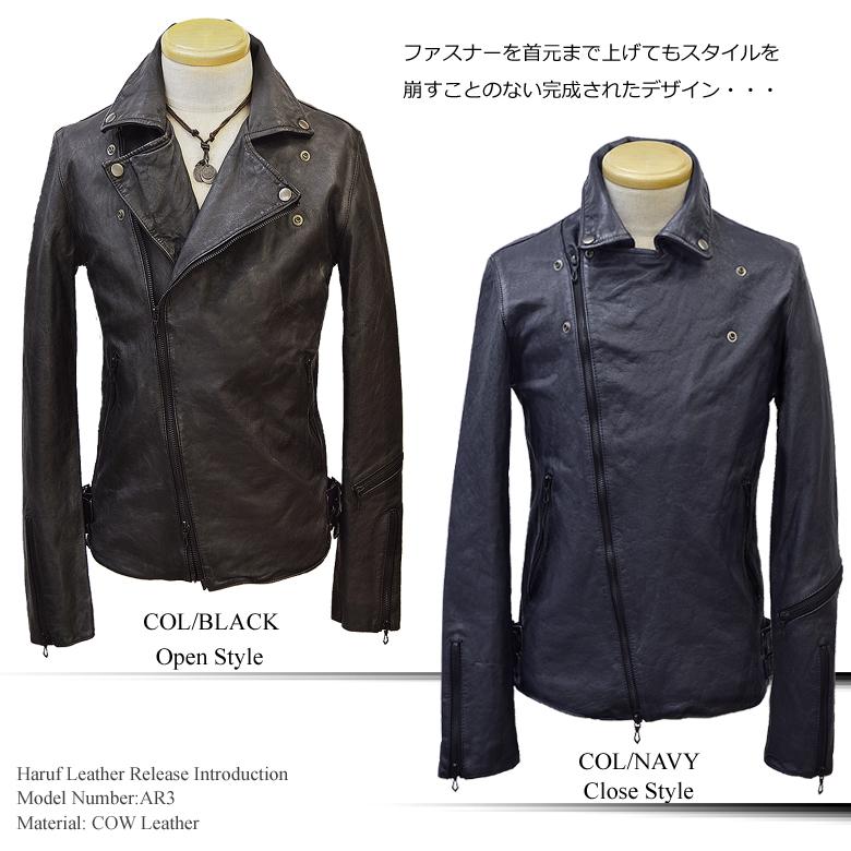 Haruf Leather | Rakuten Global Market: Jacket mens leather jacket ...