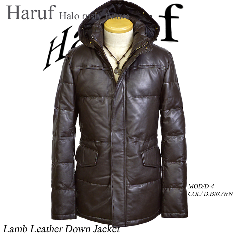 Haruf Leather It Is D4dbr In The Size Dark Brown Fall And Winter