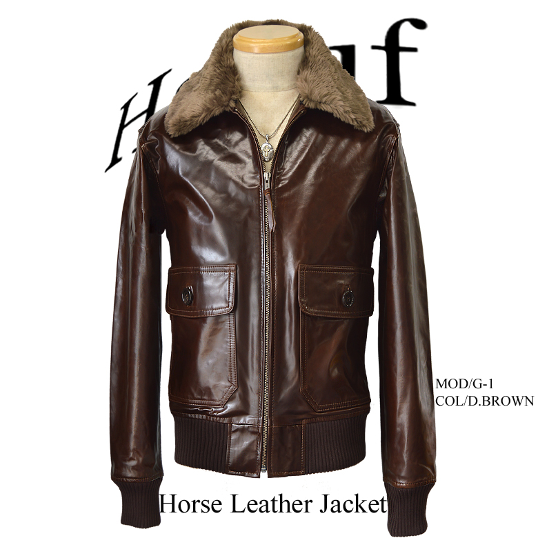 Haruf Leather | Rakuten Global Market: Military jacket men's ...