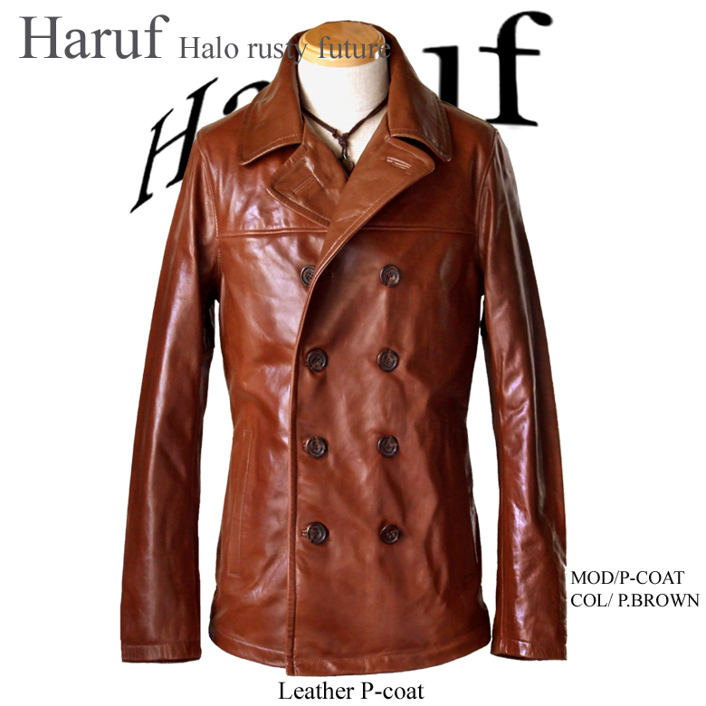 Haruf Leather | Rakuten Global Market: (Men's leather peacoat) P ...