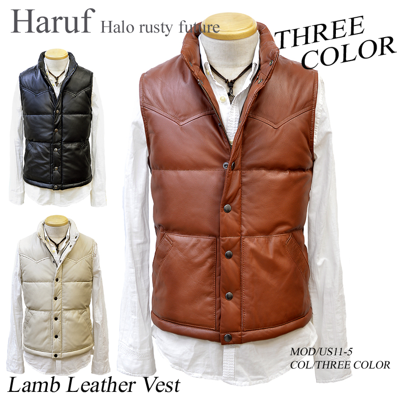 Best Reza Leather Haruf Men's Vest Dawn Down Leather Vests YqRwq0