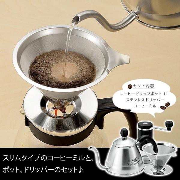 コーヒードリップポット 1L & ステンレスドリッパー & コーヒーミルセット フィルター不要 コーヒードリッパー ドリッパー コーヒー ミル フィルター 不要 ポット 送料無料
