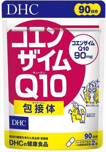 国際ブランド サプリ DHC コエンザイムQ10 徳用 90日分 コエンザイムQ10含有食品 普通郵便のみ送料無料 安心の定価販売 180粒