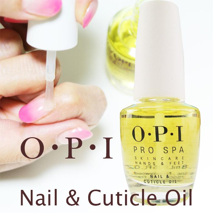開封後でも8日以内なら返品OK メール便送料無料 OPI プロスパ オイル オーピーアイ 海外 ProSpa キューティクル Cuticle Nail Oil 14.8mL 期間限定で特別価格