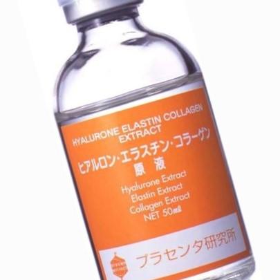素敵な 普通郵便送料無料 ビービーラボラトリーズ ヒアルロン エラスチン コラーゲン原液 50ml 美容液 4528702503002, 有名ブランド daee9cf2