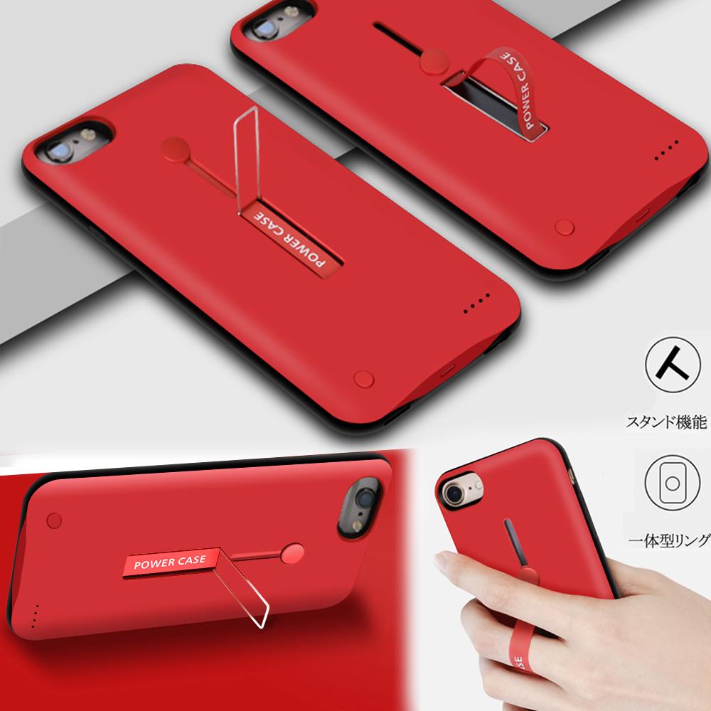 【進化版・スタンド機能】 ケース型バッテリー 大容量 急速充電 6500mAh iPhone 6 / 6S / 7 / 8 兼用 バッテリー内蔵ケース リング スタンド機能 シンプルス 人気 携帯カバー ブラック